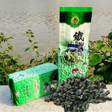 250g Top grade Chinese Oolong tea TiKuanYin Green Tea Weight Loss Anxi Tie Guan Yin Fresh China Tieguanyin tea Free shipping(China (Mainland))