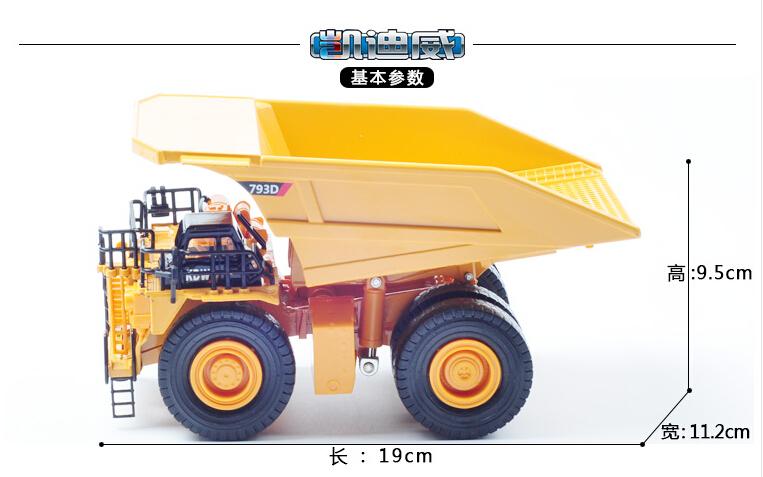 NEW 1:75 Alloy truck model car large mining trucks Mining machinery metal dump truck(China (Mainland))