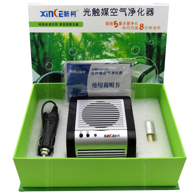 Гаджет  Free shipping Car Anion car photocatalyst air purifier ionizer ozone generator oxygen concentrator gerador de ozonio wholesale None Бытовая техника