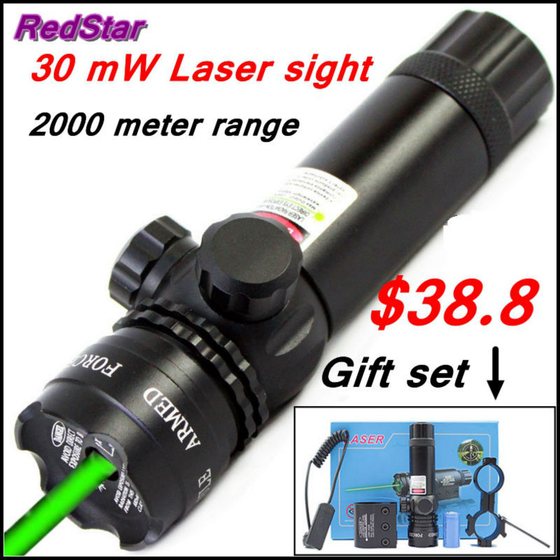 [RedStar]30mW laser sight for gun green laser sights 1000meter range gift set retail pack 2x16340 battery smart charger(China (Mainland))
