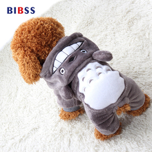 Buy Lovely Dog Wool Coat Winter, XS-XXL Size Hoodie Jumpsuit Four Leg Clothing Dog Clothes Small Dogs,Pet Products Dog Coats for $5.80 in AliExpress store