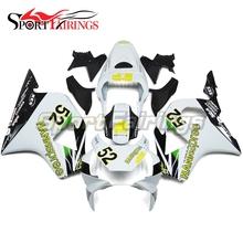 Motorcycle Injection ABS Plastic Fairing Kits Honda CBR900RR 954 02 03 2002 2003 CBR954RR Fairings White Yellow 52 Carene - Sportfairings store