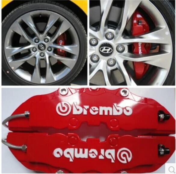 Free shipping! Senior car Brembo brake caliper/abalone decorative cover/caliper/caliper cover /One pcs 4 before and after(China (Mainland))