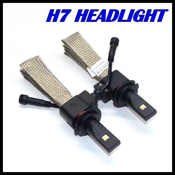 New Invention Car H7 H11 Headlight 20w 2500LM LED Headlamp H7 Led Car head light lamp bulb 12V 24V auto parking led light H7<br><br>Aliexpress