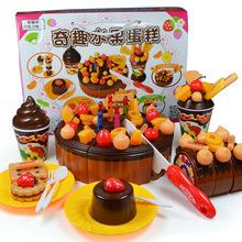73pcs/set Food Game Kid Kitchen Toys DIY Cake Play House Pretend Food Dessert Toy Cake Cutting Birthday Party Fruitcake for Kids(China (Mainland))