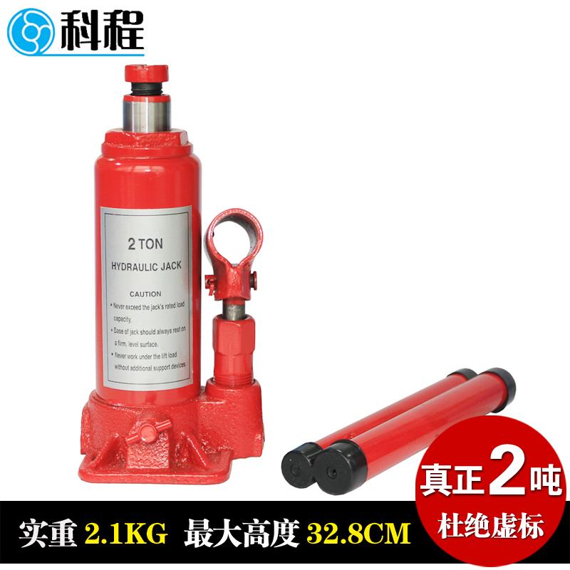 2T Capacity Vertical car Hydraulic Jack(China (Mainland))