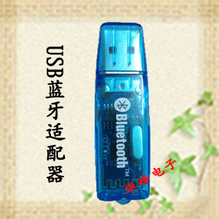 Free shipping 10PCS USB Bluetooth adapter -free drive high-speed stability CSR Bluetooth 2.0 chip supports WIN7(China (Mainland))