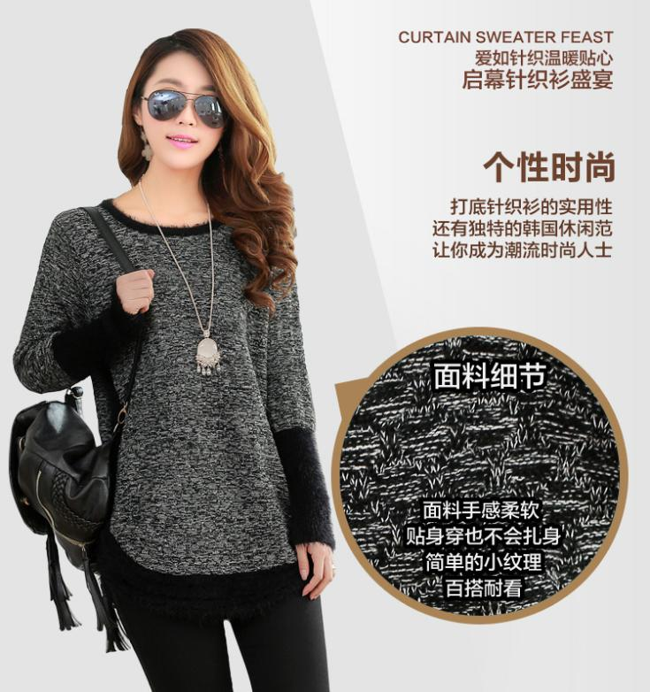 Pullover Sweater Women 2015 Han Edition Big Yards Round Collar Dress Loose Joining Together Mohair Knit Coat - Top Boutique Fashion Mall store