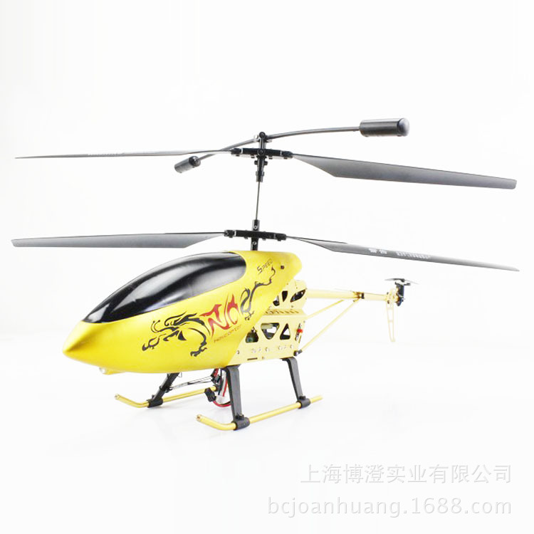 2015 new LH1202 medium and large 3.5-channel remote control RC airplane RC helicopter remote control toys Gold  VS U12 BR6508