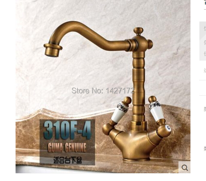 wholesale and retail new deck mounted antique brass bathroom