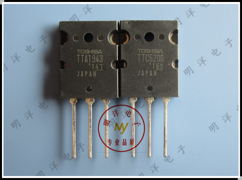 Цена TTC5200