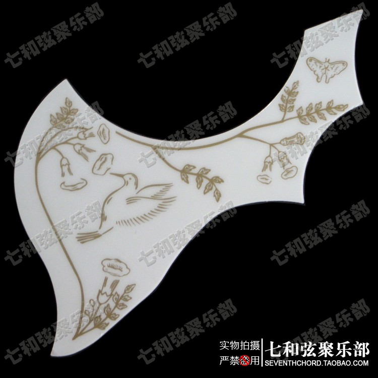 FN-01 white hard plastics hummingbird flower folk guitar pick guard wood guitar guard plate protective panel(China (Mainland))