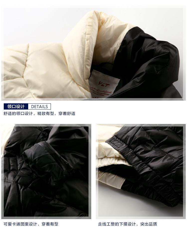 Скидки на Мальчик пуховик хлопок мягкий зима теплая 2016 новый дети дети детские куртки U4504