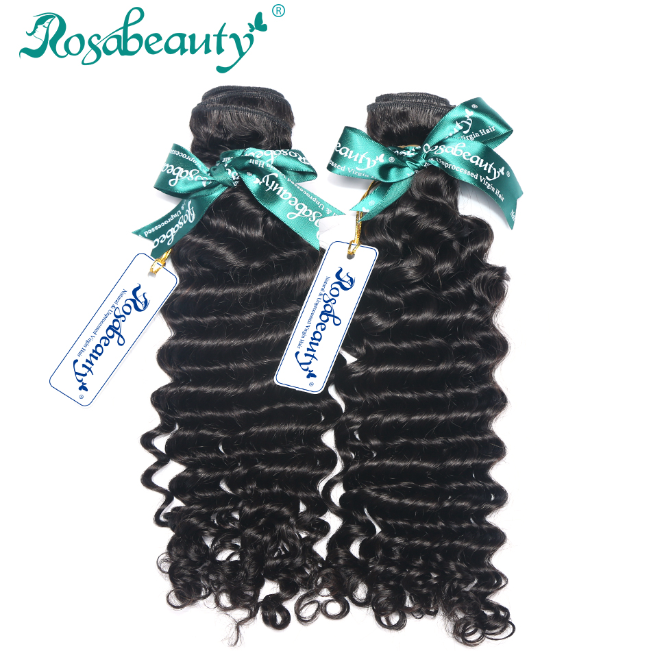 2Pcs/Lot Indian Virgin Curly Hair Deep Wave 100% Unprocessed Human Hair Weft Rosa Hair Products Shipping Free