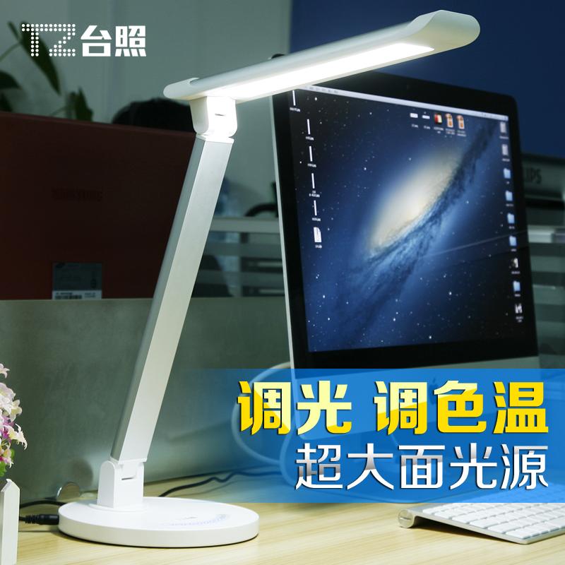 12W TZ-006H Led desk light adjustable color temperature and light eye protection led table light led dimmer led workstation lamp(China (Mainland))
