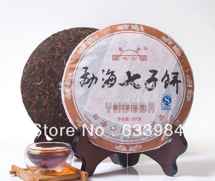 J TEA Free Shipping 2008 yr Aged Shu Cha Yunnan Organic Health Seven Puer Tea Cakes 357g 5-10 Years Old Puerh Cake<br><br>Aliexpress