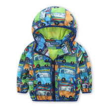 The boy spring Hooded Jacket 2016 new children wear long sleeved shirt all-match baby spring.