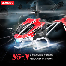 New Brand SYMA S5-N 3CH 2.4GHz Little RC Helicopter Aluminium Alloy Defensive Remote Control Copter Model Toy for Children