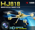 HUAJUN 818 4CH Super Alloy Six Axis RTF RED Golden Blue color RC Quadcopter helicopter Professional