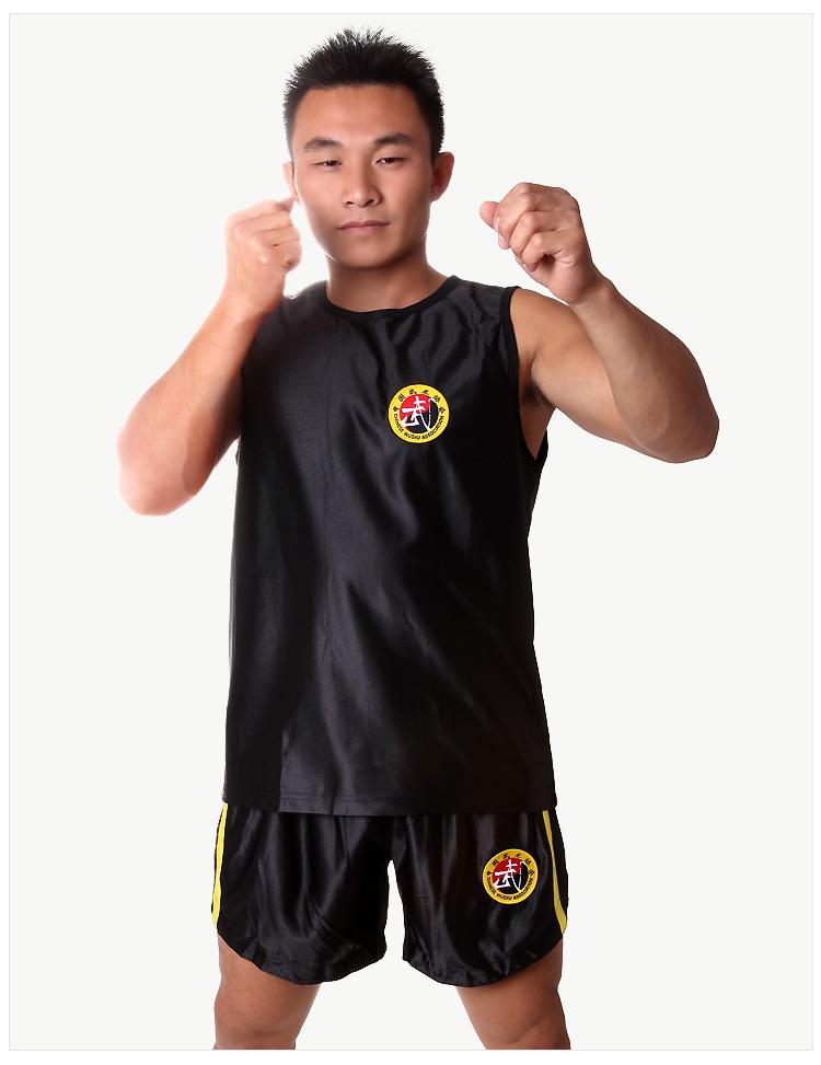 aliexpress buy martial arts chi sanda suit