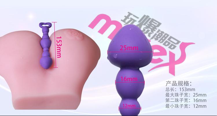 Игрушка для анального секса QUYUE g/spot , Massager , EWE-2W1 kokos erica телесный мастурбатор мини кукла