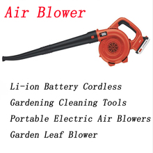 Freeshipping by DHL  20V Li-ion Battery Cordless Gardening Cleaning Tools Portable Electric Air Blowers Garden Leaf Blower(China (Mainland))