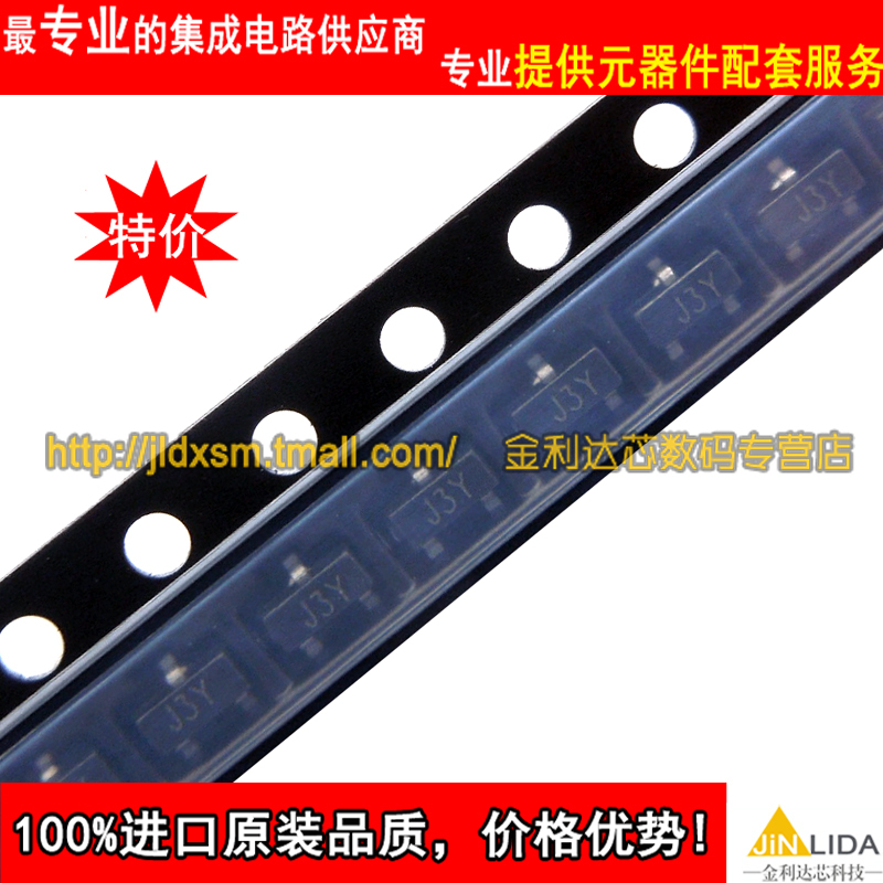 Free shipping | small current S8050 J3Y large current SS8050 Y1 NPN type, optionally a specification(China (Mainland))