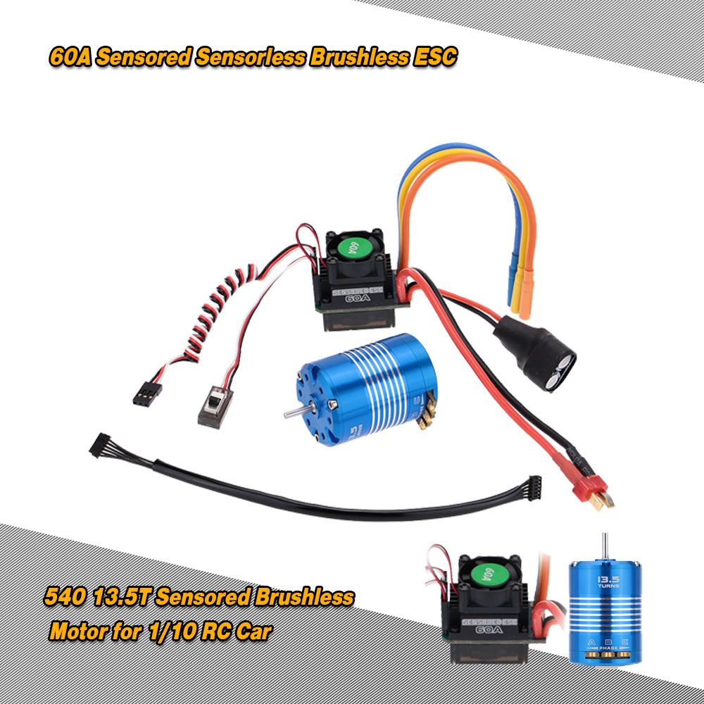 60A Sensored Sensorless Brushless ESC Electronic Speed Controller + 540 13.5T Sensored Brushless Motor for 1/10 RC Car(China (Mainland))