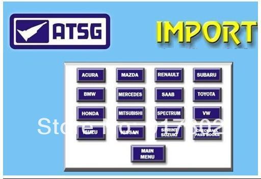 Atsg ( автоматические коробки