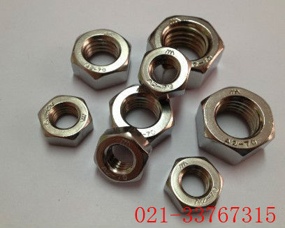 Authentic 304 stainless steel hex nut nut screw nut metric hex nuts M3-M30 Wholesale(China (Mainland))