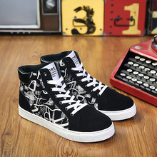 2016 Yeezy Led Shoes Zapatillas Deportivas Mujer Shoes Men 's Cotton Wild Casual - Fashion In Winter To Help School Students(China (Mainland))