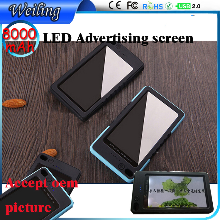 OEM with Advertising screen Power Bank 8000mah External Battery Portable Power Bank for smartphone /ipad(China (Mainland))