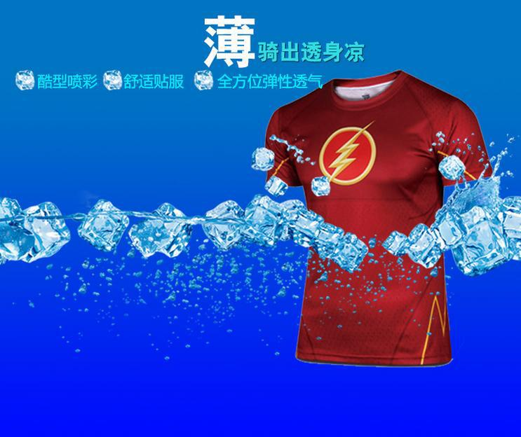 Free shipping, 2015 new superhero t-shirts men's health sports fast dry clothes(China (Mainland))