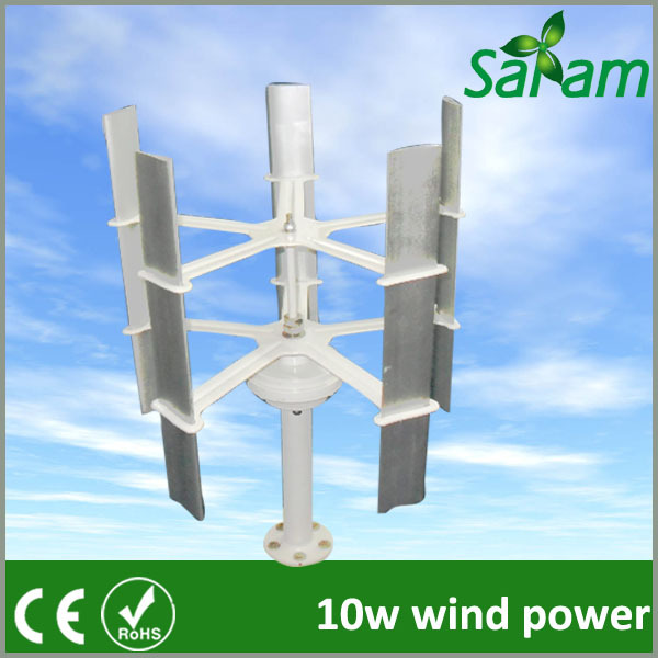 10w vertical wind turbine generators 12v 5 blades wind energy power rotor(China (Mainland))