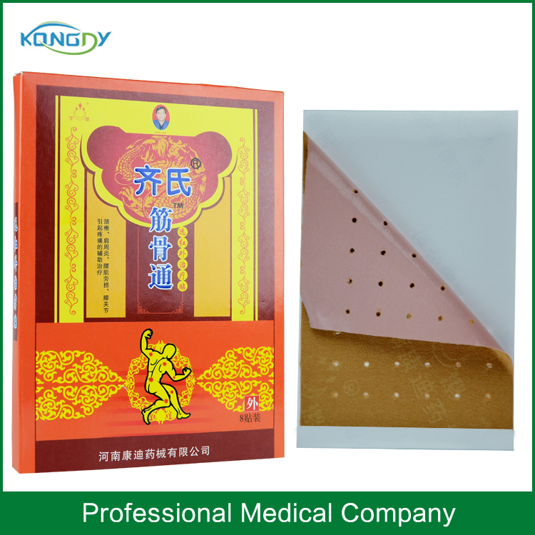 KONGDY 8Pcs/lot Chinese Traditional Plaster Same As Salonpas 7x10cm Pain Relief Patch For Relieving Sore Muscle Back Pain Relief(China (Mainland))