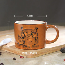 Characteristic Hand Painted Ceramic Cup Milk Coffee Mugs Hand-painted Owl Ceramic Mug