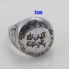 silver plating Islam muslim allah quran scriptures stainless steel ring for men women charm Retro ring