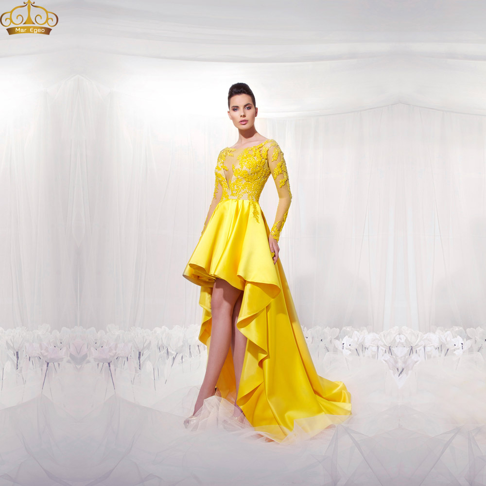 Couture yellow high low lace prom dresses 2015 evening for High couture dresses
