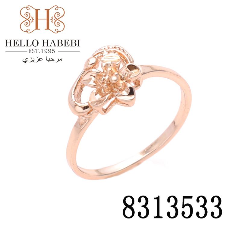 Promotion!18K CC color Gold plated lovely Flower design ring jewelry women ,amaizing price 8313533 - HELLO HABEBI Jewelry Co., Ltd. store