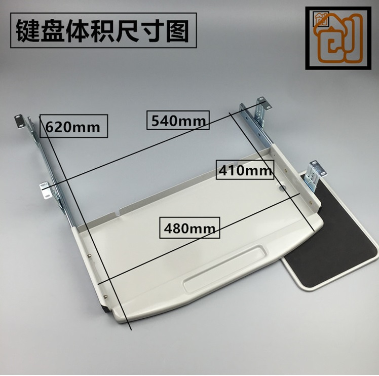 Steel Made Underdesk Keyboard Drawer, with Adjust Mouse Pad(China (Mainland))