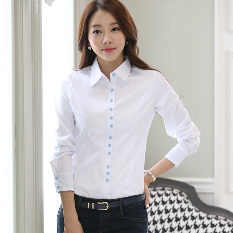 Белые Блузки И Рубашки В Спб