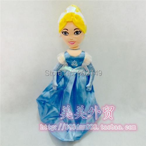 Princess Toys For Girls : Princess plush cinderella fairy toy
