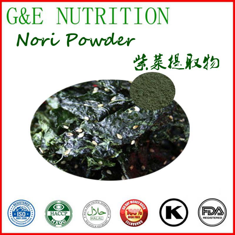 Factory Supply Organic Nori Extract 10:1 with free shipping 600g<br><br>Aliexpress