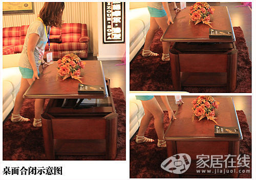 lift up coffee table mechanism . laptop tahle parts  . table hinge