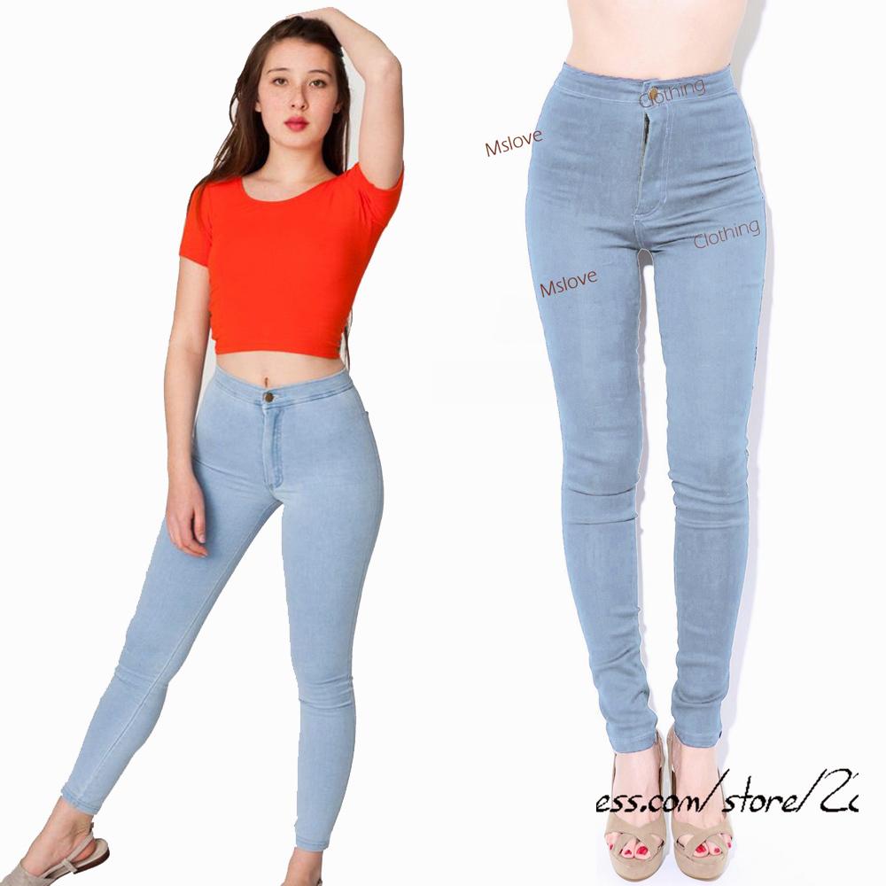 Jean High Waisted Pants - Jeans Am