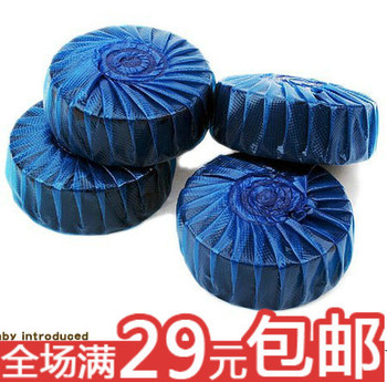 Min Order $10 (mixed order) automatic blue bubble portable toilet deodorant bowl cleaner water