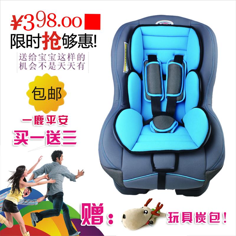 Gilmer asiento de seguridad para ni os silla de coche de for Asientos infantiles coche