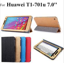 Кожаный чехол для Huawei T1-701u Mediapad Tablet