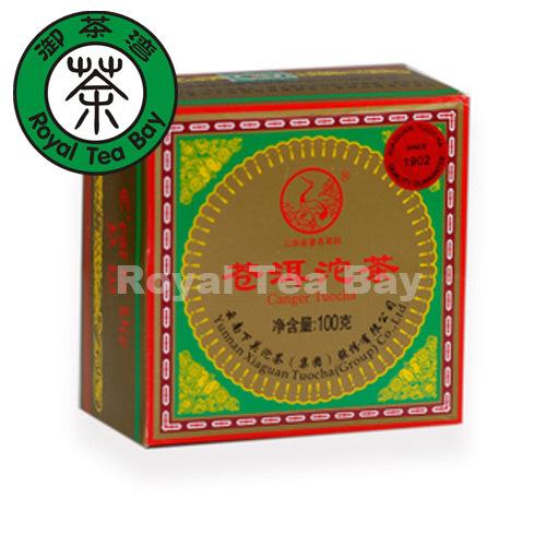 2012 Puer Tea Xiaguan Canger Tuocha with Box 100g/3.5oz P108 Raw<br><br>Aliexpress