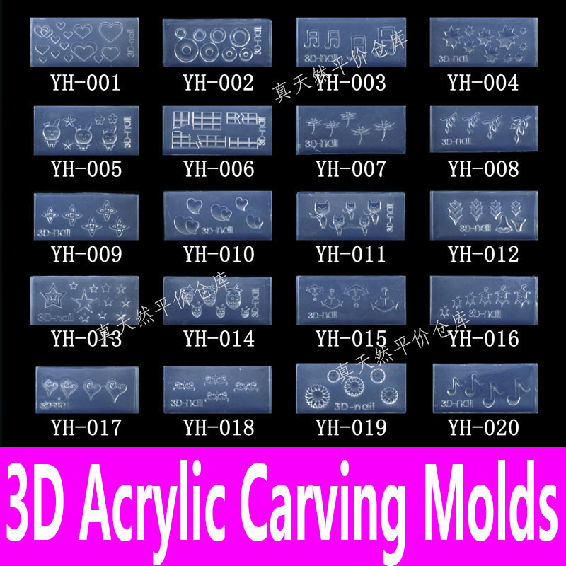 1piece 3d Acrylic Nail Carving Mold Nail Art Template in 139 Designs Pattern Decoration DIY Silicon Gel for Stickers Wholesale(China (Mainland))